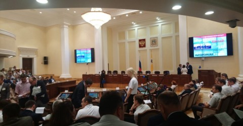 1-я межрегиональная конференция по информационной безопасности в СКФО