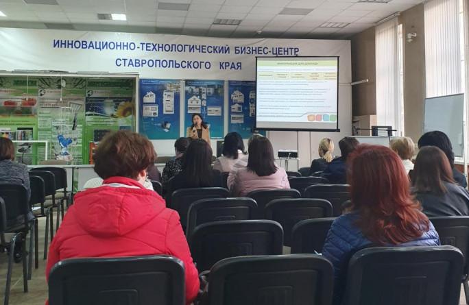 В г. Ставрополе проходит семинар, посвященный формированию доступной среды для инвалидов