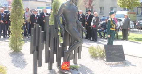 32-я годовщина катастрофы на Чернобыльской АЭС