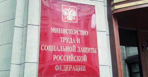 Антон Котяков: на 3,3 млн детей будут назначены дополнительные пособия по 5 тыс. рублей