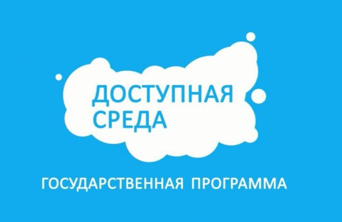 Более 60 тысяч россиян приняли участие в тотальном тесте «Доступная среда»