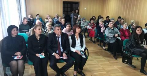 День пожилого человека в доме-интернате  общего типа для престарелых и инвалидов