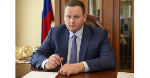 Доклад Антона Котякова на съезде Российского союза промышленников и предпринимателей