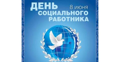 Глава Карачаево-Черкесии поздравил работников социальной сферы с профессиональным днем