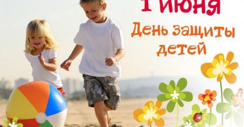 Глава Карачаево-Черкесии поздравил жителей республики с Международным днем защиты детей