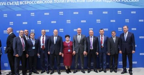 Глава Карачаево-Черкесии Рашид Темрезов принял участие в XVII съезде партии «Единая Россия» в Москве