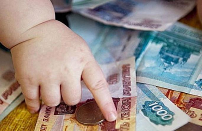 Информация по выплате на детей от 3 до 7 лет включительно