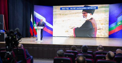 К 100-летию КЧР Рашид Темрезов объявил об учреждении двух государственных званий региона – «Почетный житель Карачаево-Черкесии» и «Герой труда Карачаево-Черкесии»