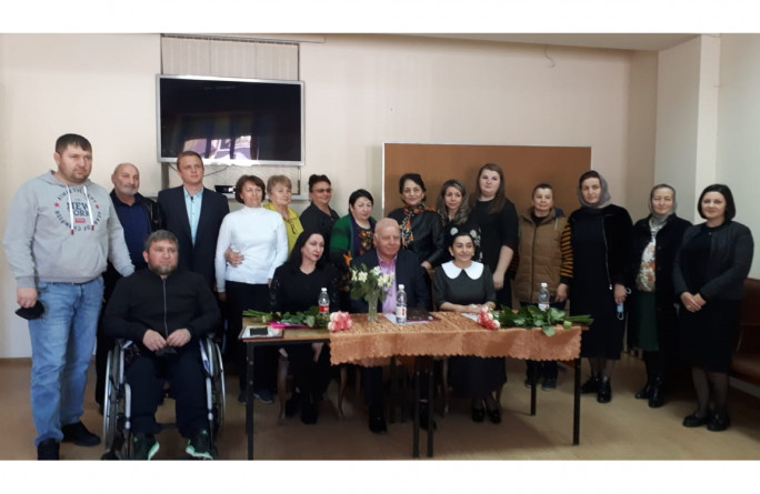 Конференция Карачаево-Черкесской республиканской  организации Общероссийской общественной организации «Всероссийское общество инвалидов»