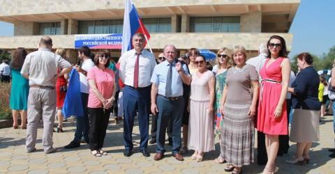Мероприятие, посвящённое Дню Государственного флага России