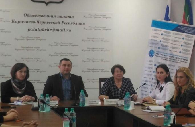 Министерство приняло участие в совещании, организованном Кабардино-Балкарской общественной организацией поддержки инвалидов «Возрождение»