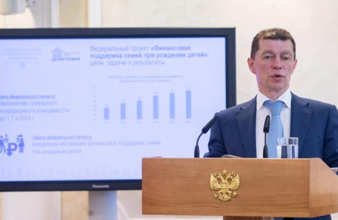 Министр Максим Топилин обсудил с членами Совета Федерации реализацию национального проекта «Демография»