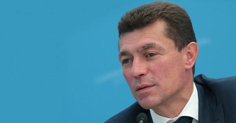 Министр Максим Топилин выступил на Неделе российского бизнеса