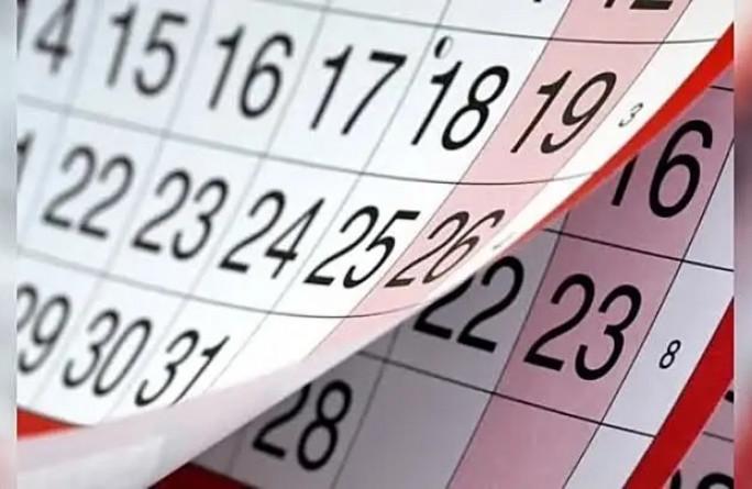 Минтруд России разработал календарь праздничных дней на 2021 год