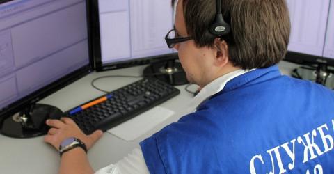 Об организации в республике обучения (инструктажа) инвалидов по слуху и инвалидов по зрению по возможным вариантам вызова экстренных оперативных служб