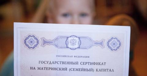 Пенсионный фонд продолжает беззаявительное продление выплат из средств материнского капитала