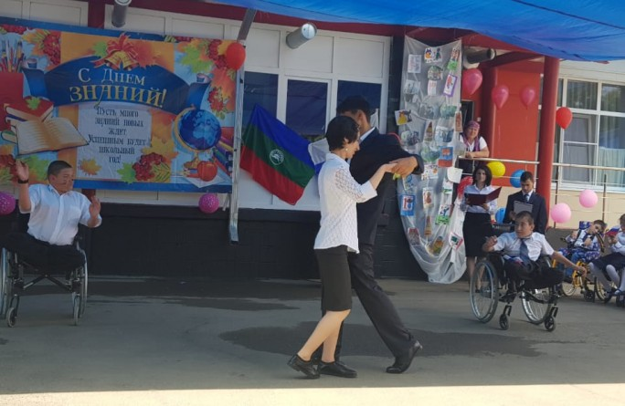 День знаний в организациях социального обслуживания