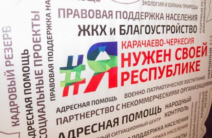На Форуме «Единой России» Рашид Темрезов дал старт социальному проекту «Я нужен своей республике»
