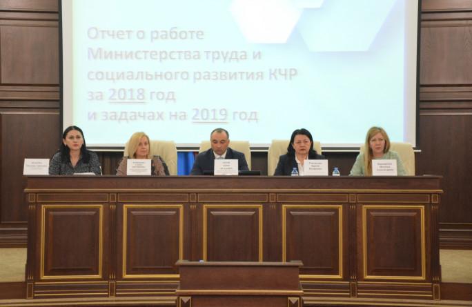 Подведены итоги работы Министерства за 2018 год