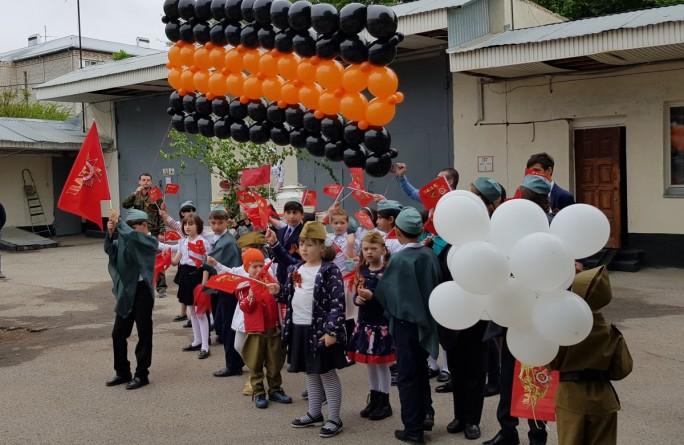 Празднование Дня Победы в подведомственных учреждениях