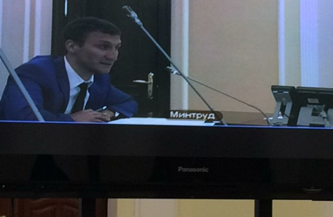 Сегодня состоялось видеоселекторное совещание по вопросу заработной платы социальных работников