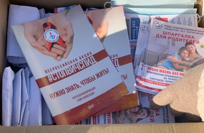 Социальный проект «Новая жизнь без наркотиков»