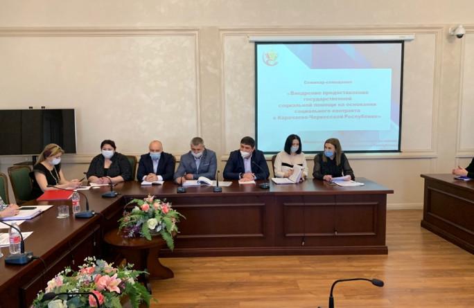 Совещание по внедрению предоставления государственной социальной помощи на основании социального контракта
