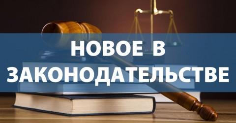 По поручению Главы КЧР в региональное законодательство будут внесены поправки, направленные на социальную защиту людей старшего поколения