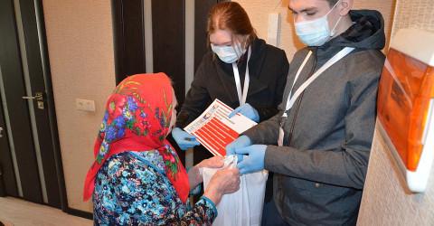 Поддержка населения в период  пандемии коронавируса