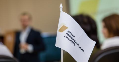 Подписан Приказ о предоставлении гранта Фонда президентских грантов Правительству Карачаево-Черкесской Республики