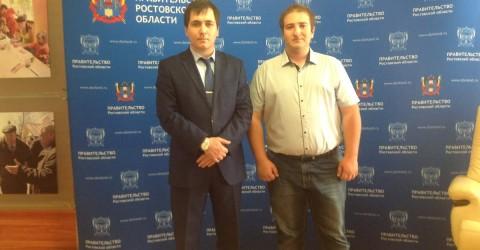 Прошло межрегиональное совещание в здании Правительства Ростовской области по созданию Единой государственной информационной системы социального обеспечения
