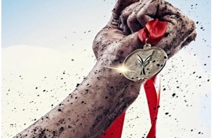 Работодателей  Карачаево-Черкесской Республики приглашаем к участию во Всероссийском конкурсе на лучшую организацию работ в области условий и охраны труда  «Успех и безопасность»