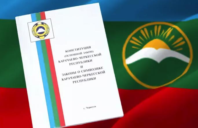 Рашид Темрезов поздравил жителей республики с Днём Конституции Карачаево-Черкесии