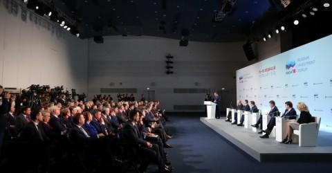 Рашид Темрезов принял участие во встрече Премьер-министра России с Главами российских субъектов