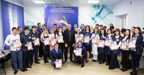 Рашид Темрезов встретился со студентами – представителями рабочих профессий