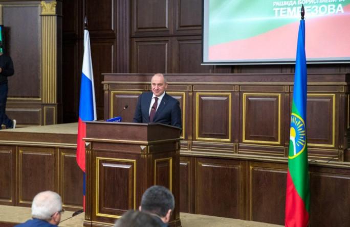 Рашид Темрезов выступил с Докладом-Посланием об итогах работы органов власти КЧР за 2018 год