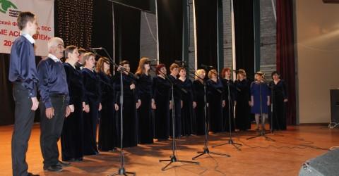 Российский праздник хорового творчества в Карачаево-Черкесии