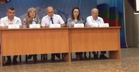 Состоялось публичные обсуждения соблюдения обязательных требований трудового законодательства и иных нормативно-правовых актов