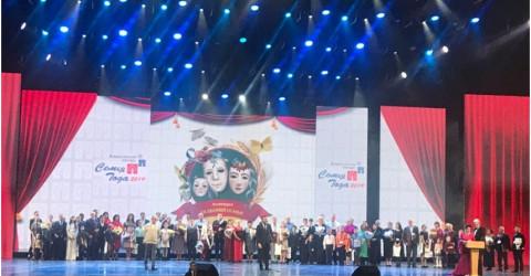Торжественная церемония чествования победителей Всероссийского конкурса «Семья года» - 2019