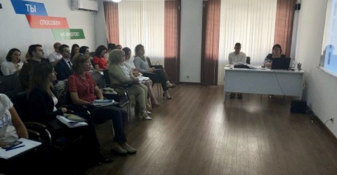 В Центре поддержки предпринимательства Карачаево-Черкесии прошел семинар по обучению порядку и методике разработки и реализации госпрограмм на 2019 год