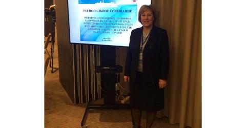В г. Волгограде прошло совещание по вопросам охраны труда, улучшению условий труда работников и снижению уровня производственного травматизма