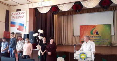 В Карачаево-Черкесии открылся VI региональный чемпионат профессионального мастерства среди людей с ограниченными возможностями «Абилимпикс»