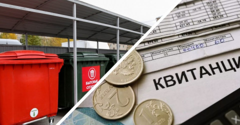 В Карачаево-Черкесии установлен льготный тариф на вывоз мусора для семей с тремя и более детьми