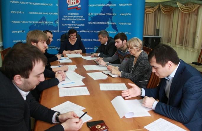 Внедрение ЕГИССО в Карачаево-Черкесии обсудили на очередном совещании рабочей группы