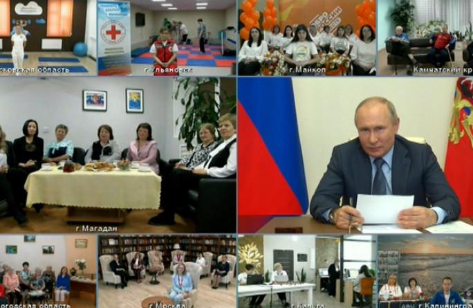 Встреча с представителями социальных организаций